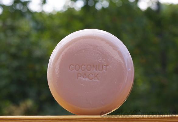 Boutique Bebe Coconut Pack